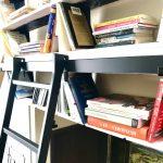 HL.502 Hook Library Ladder - Black Finish 4